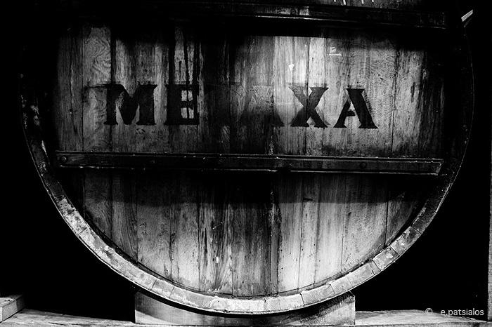 metaxa14