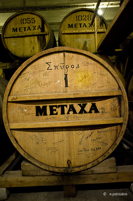 metaxa23