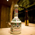 metaxa old bottle