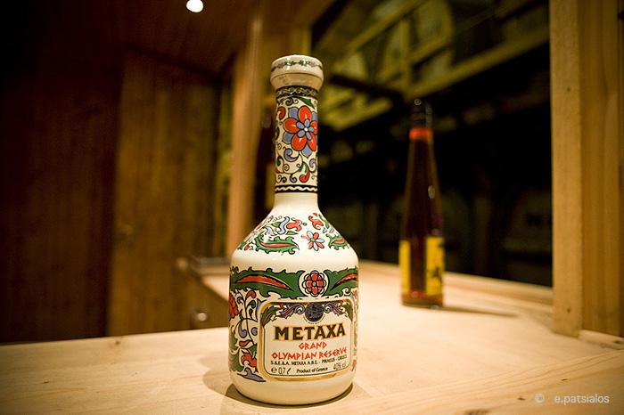 metaxa36