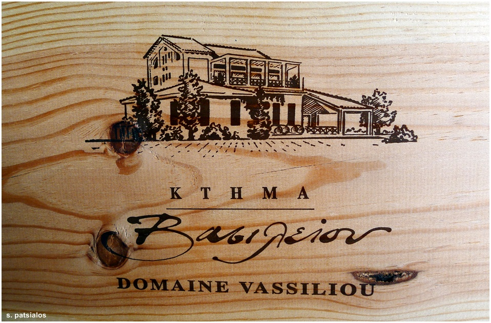A day at Domaine Vassiliou