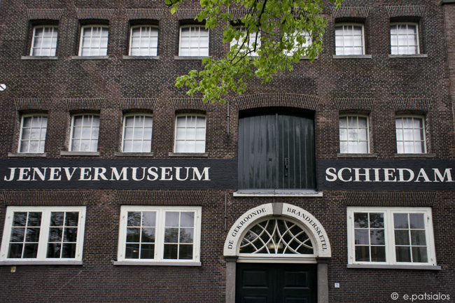 jenever museum