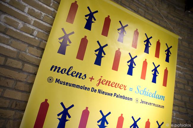 molens+jenever=Schiedam