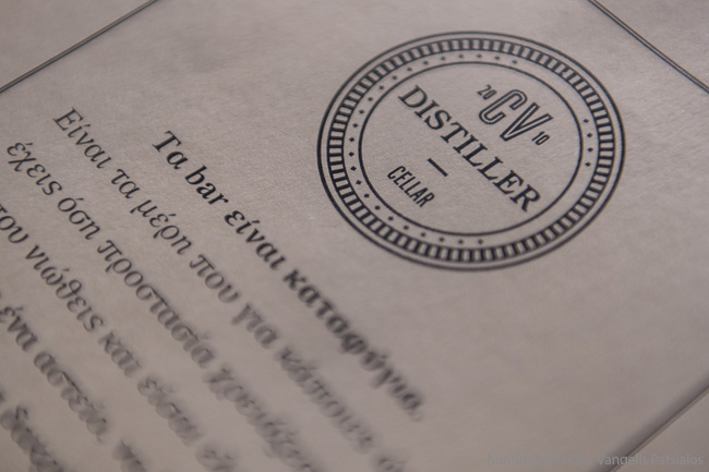 CV Distiller: cocktail menu