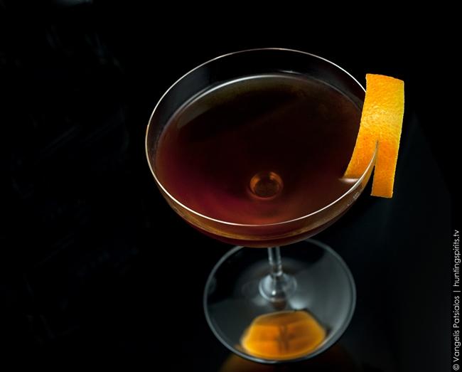 Catalan Cocktail